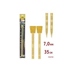 Спицы Addi Прямые пластиковые 7 мм / 35 см