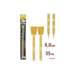 Спицы Addi Прямые пластиковые 9 мм / 35 см