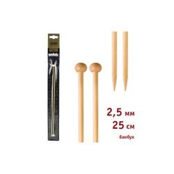 Спицы Addi Прямые бамбуковые 2.5 мм / 25 см