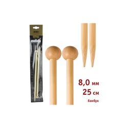 Спицы Addi Прямые бамбуковые 8 мм / 25 см