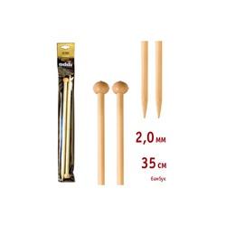 Спицы Addi Прямые бамбуковые 2 мм / 35 см