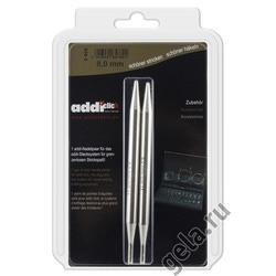 Аксессуары Addi Дополнительные спицы к addiClick, никелированная латунь 8 мм