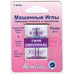 Иглы Hemline Для бытовых швейных машин универсальные двойные