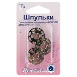 Аксессуары Hemline Шпульки для швейных машин Бернина, 8 отверстий