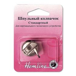 Аксессуары Hemline Шпульный колпачок для вертикального челночного устройства, стандартный