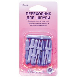 Аксессуары Hemline Пластиковый переходник для шпулек