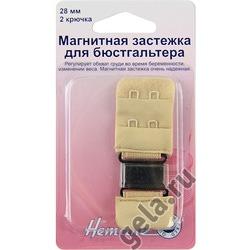 Аксессуары Hemline Магнитная застежка для бюстгальтера