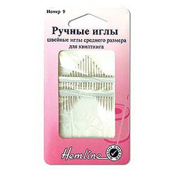 Иглы Hemline Иглы ручные для вышивания тонкой шерстью