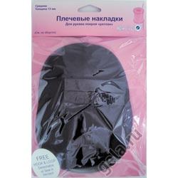 Аксессуары Hemline Плечевые накладки с липучкой для рукавов реглан