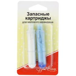 Аксессуары Hemline Запасные картриджи для мелового карандаша ER868.BL и ER868.WH
