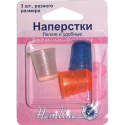 Аксессуары Hemline Наперстки цветные набор, 3шт,пластиковые