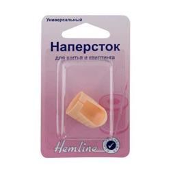 Аксессуары Hemline Наперсток для шитья и квилтинга, пластиковый