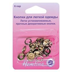 Аксессуары Hemline Кнопки для легкой одежды 11мм черные
