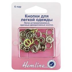 Аксессуары Hemline Кнопки для легкой одежды 11мм лимонные