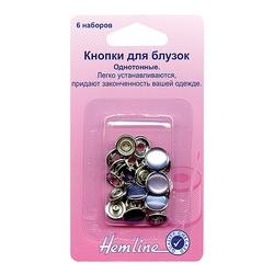 Аксессуары Hemline Кнопки для блузок ,11мм ,небесн.перл