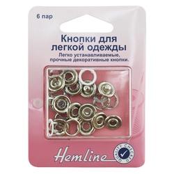 Аксессуары Hemline Кнопки для легкой одежды, 11 мм, белые