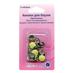 Аксессуары Hemline Кнопки для блузок ,11мм ,лимонный