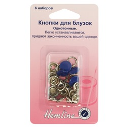 Аксессуары Hemline Кнопки для блузок 11мм синие