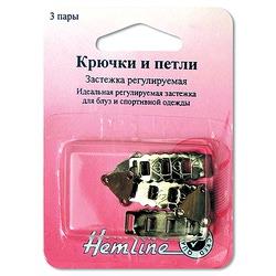 Аксессуары Hemline Крючки для брюк никель 3 шт.
