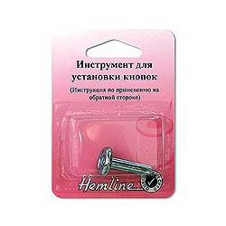 Аксессуары Hemline Устройство для установки кнопок универсальное