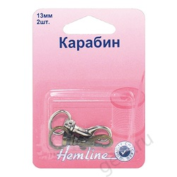Аксессуары Hemline Карабин металлический, 2шт