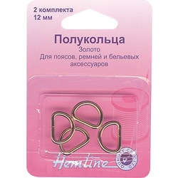 Аксессуары Hemline Полукольца металлические, 12 мм