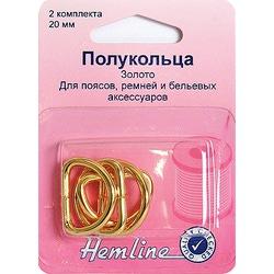 Аксессуары Hemline Полукольца металлические, 20 мм