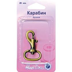 Аксессуары Hemline Карабин металлический, 1 шт