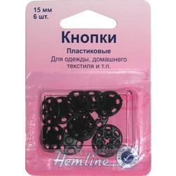 Аксессуары Hemline Кнопки пришивные черные из пластика