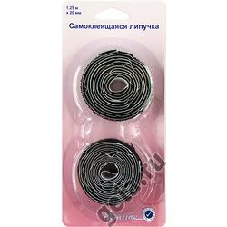 Аксессуары Hemline Липучка самоклеющаяся черная, 20 мм, 1,25 м