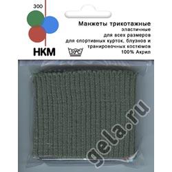 Аксессуары HKM Манжеты трикотажные (пара), цвет темно-серый