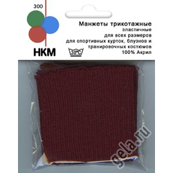 Аксессуары HKM Манжеты трикотажные (пара), цвет темно-бордовый