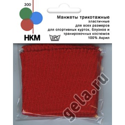 Аксессуары HKM Манжеты трикотажные (пара), цвет красный