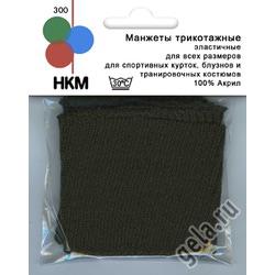 Аксессуары HKM Манжеты трикотажные (пара), цвет хаки