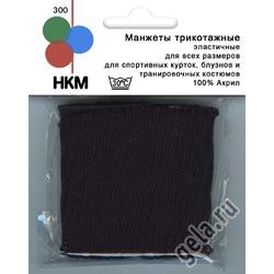 Аксессуары HKM Манжеты трикотажные (пара), цвет черно-синий