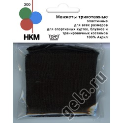 Аксессуары HKM Манжеты трикотажные (пара), цвет черный