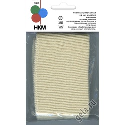 Аксессуары HKM Резинка трикотажная на низ изделия, цвет молочный