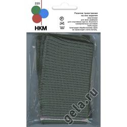 Аксессуары HKM Резинка трикотажная на низ изделия, цвет тёмно-серый