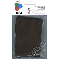 Аксессуары HKM Резинка трикотажная на низ изделия, цвет темно-коричневый