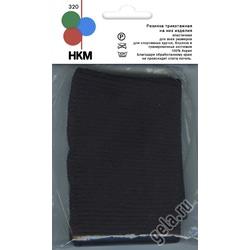 Аксессуары HKM Резинка трикотажная на низ изделия, цвет черно-синий