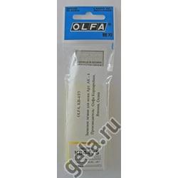 Аксессуары OLFA Запасное лезвие KB4-F/5 для ножа АК-4