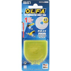 Аксессуары OLFA Запасной диск для ножа RTY-2/G , 45мм,1шт,RB45-1