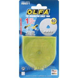Аксессуары OLFA Запасной диск для ножа RTY-3/G ,1шт, 60мм,RB60-1