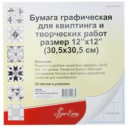 Аксессуары Hemline Бумага графическая для квилтинга и творческих работ (альбом)