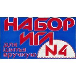 Иглы МАГ Иглы ассорти №4