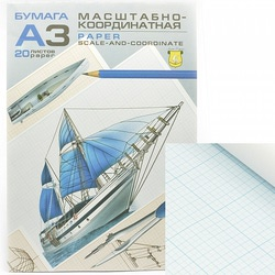 МАГ Планшет с масштабно-координатной бумагой