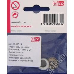 Аксессуары Efco Глазки пластиковые на ножке для совы