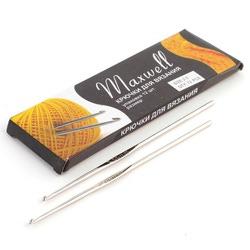 Крючок Maxwell для вязания 2,0мм