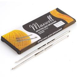 Крючок Maxwell для вязания №2/0-5/0 двустороний