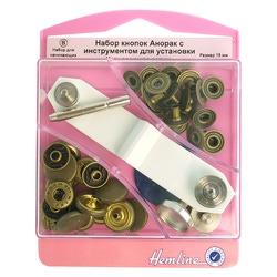 Аксессуары Hemline Набор кнопок Анорак с инструментом для установки, 15 мм